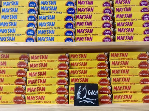 Maysan Curry Paste